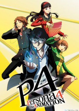Персона 4 / Persona 4 The Animation постер