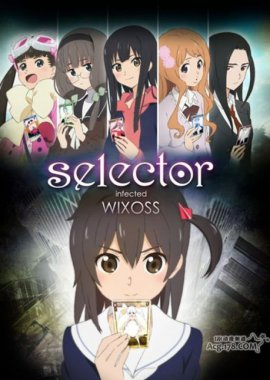 Инфицированный Селектор ВИКСОЗ / Selector Infected WIXOSS постер