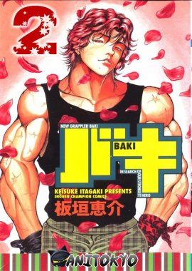 Боец Баки [ТВ-2] / Grappler Baki Maximum Tournament постер