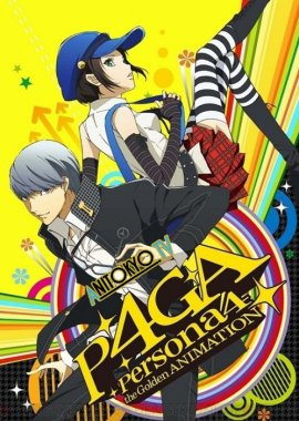 Персона 4 Golden / Persona 4 The Golden Animation постер