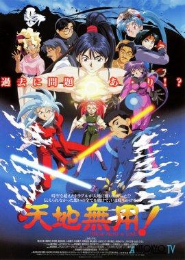 смотреть онлайн аниме