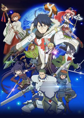 Логин Горизонт 2 / Log Horizon 2 постер