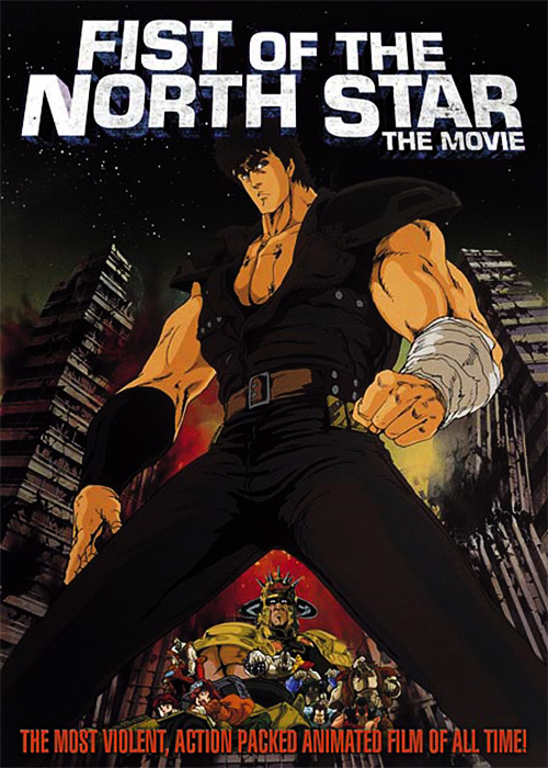 кулак северной звезды аниме смотреть онлайн 1 сезон