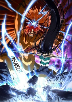 Усио и Тора [ТВ-1] / Ushio to Tora TV постер