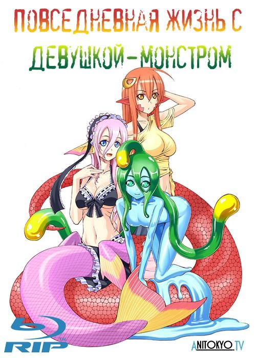 Смотреть аниме онлайн бесплатно в хорошем качестве