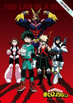 Моя геройская академия [ТВ-1] / Boku no Hero Academia [TV-1] постер
