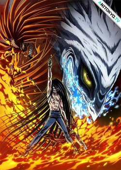 Усио и Тора [ТВ-2] / Ushio to Tora [TV-2] постер