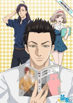 Парень-яойщик из старшей школы / Fudanshi Koukou Seikatsu постер