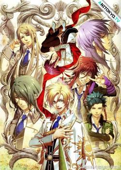 Забавы богов / Kamigami no Asobi постер