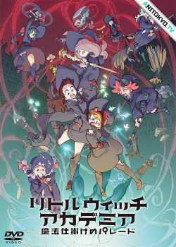 Академия ведьмочек ТВ / Little Witch Academia TV постер