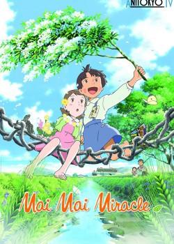 Шинко с вихром и тысячелетняя магия / Mai Mai Shinko to Sennen no Mahou постер