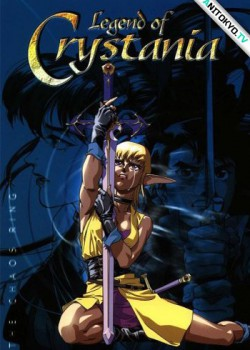 Легенда о Кристании OVA / Legend of Crystania OVA постер