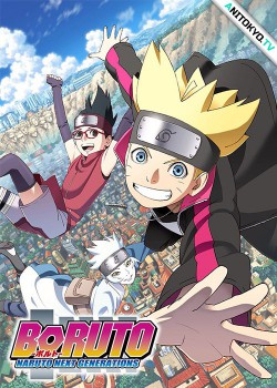 Боруто / Boruto: Naruto Next Generations постер