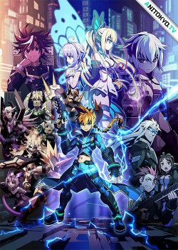 Лазурный стрелок: Ганвольт / Armed Blue: Gunvolt постер