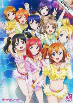 С.Т.А.Р.Т!! Музыки Love Live! School Idol Project OVA постер
