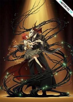Невеста чародея / Mahoutsukai no Yome постер