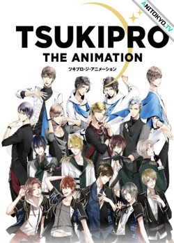 Лунный проект / Tsukipro The Animation постер