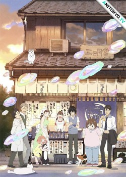 Мартовский лев [ТВ-2] / 3-gatsu no Lion 2nd Season постер