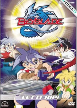 Бейблэйд [ТВ-1] / Bakuten Shoot Beyblade постер