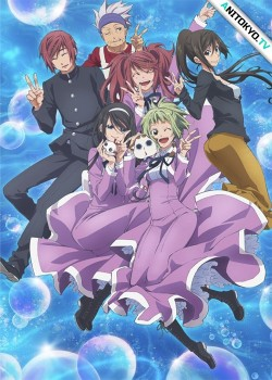 Аманчу! [ТВ-2] / Amanchu! Advance