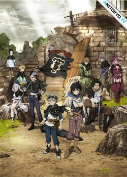 Чёрный клевер / Black Clover (TV) постер