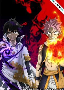 Фейри Тейл [ТВ-3] / Fairy Tail: Final Series постер