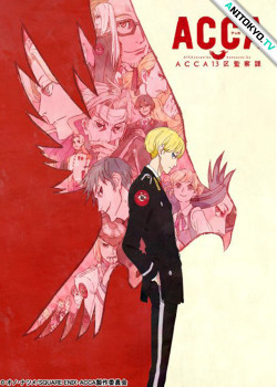 АККА: 13-й отдел по наблюдению OVA / ACCA: 13-ku Kansatsu-ka - Regards постер