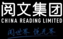 Студия China Reading Limited
