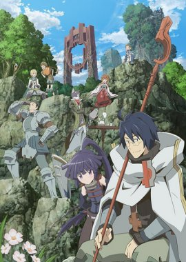 Лог Горизонт [ТВ-1] / Log Horizon постер