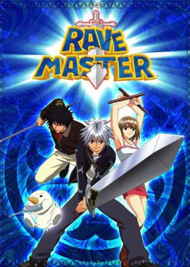 Рэйв Мастер / Rave Master / Groove Adventure Rave постер