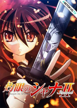 Жгучий взор Шаны [ТВ-2] / Shakugan no Shana Second постер
