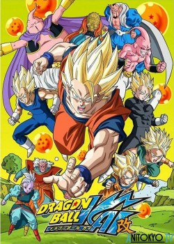 Драконий жемчуг Кай (2014) / Dragon Ball Kai (2014) постер