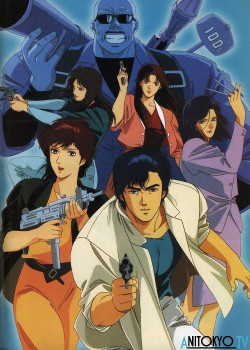 Городской охотник / City Hunter постер