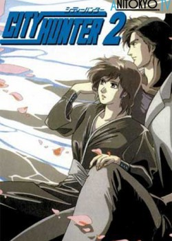 Городской охотник 2 / City Hunter 2 постер