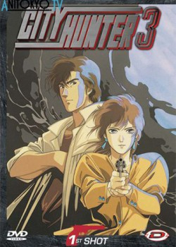 Городской охотник 3 / City Hunter 3 постер