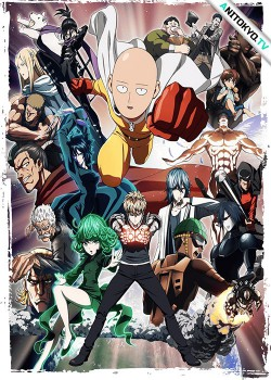 Ванпанчмен [ТВ-2] / One Punch Man 2nd Season постер