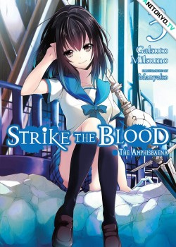 Удар крови OVA-3 / Strike the Blood III постер