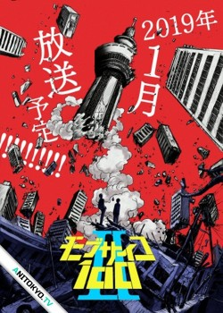 Моб Психо 100 [ТВ-2] / Mob Psycho 100 2nd Season постер