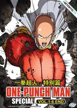 Ванпанчмен Спэшлы / One-Punch Man Special постер