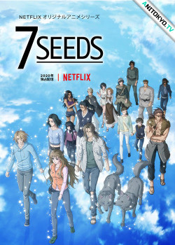 7 семян 2 / 7 Seeds 2nd Season постер